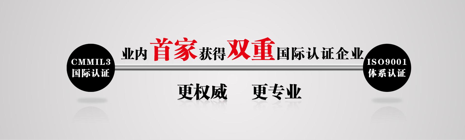 浙大恩特外贸软件