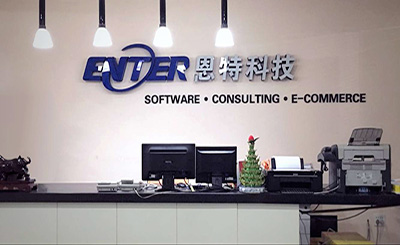 http://www.entersoft.cn/upload/2017/03/23/14902376938802lr3xb.jpg