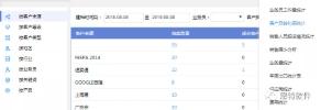 http://www.entersoft.cn/upload/2019/08/09/15653311373009rxy1d.jpg