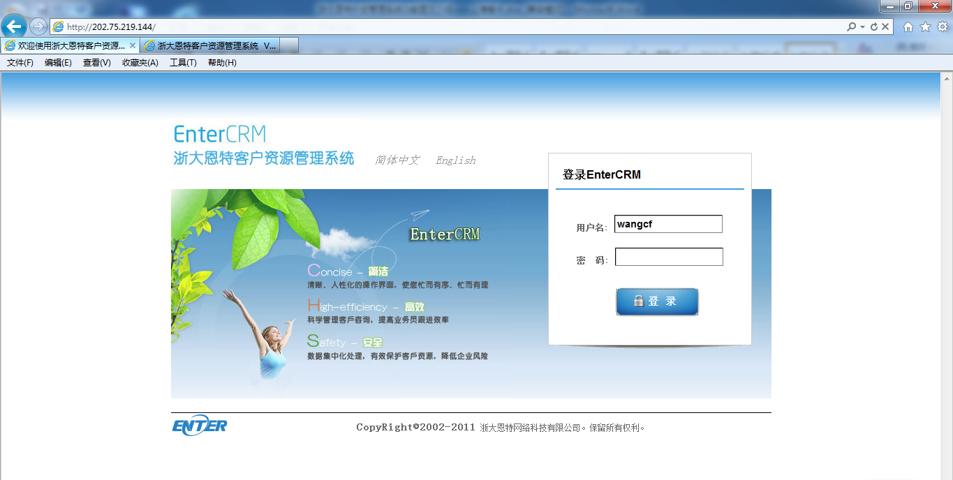 http://www.entersoft.cn/upload/2019/09/27/15695531148462ih3mn.png