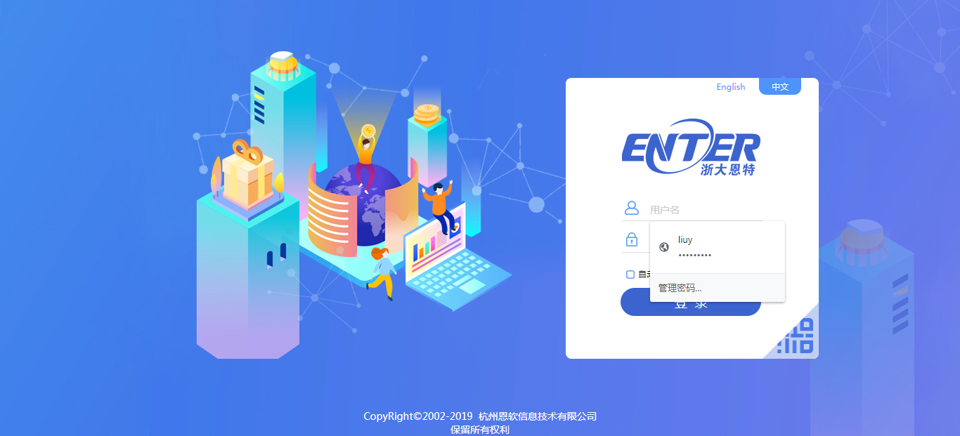 http://www.entersoft.cn/upload/2019/09/27/15695532391273as76k.png