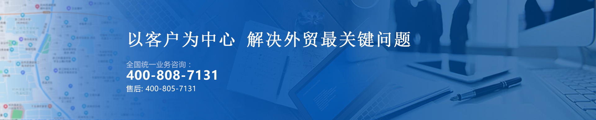 http://www.entersoft.cn/upload/2021/06/15/16237221421145muefn.jpg