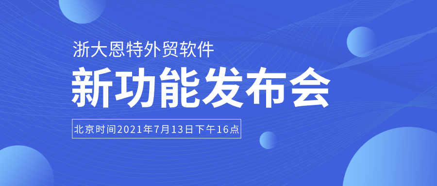http://www.entersoft.cn/upload/2021/07/21/16268463031341p6puy.png