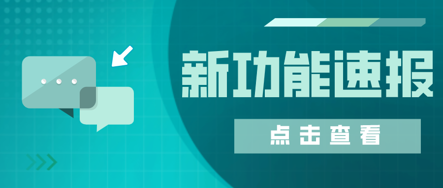 http://www.entersoft.cn/upload/2021/10/19/16346284693165xpxam.png