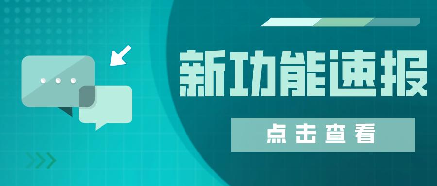 http://www.entersoft.cn/upload/2021/10/27/16353170162516dfvrl.png